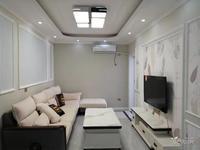 一转盘大润发楼上 海亮国际 精装三室两厅 家电齐全 拎包入住
