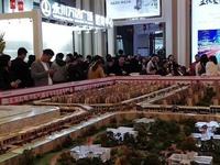 出售永川万达广场45平米35万1楼商铺的中介勿扰 中介勿扰 同行……