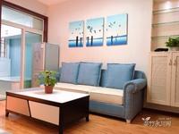 华茂商圈 配套完善 巨宇江南电梯精装两室 属于你的温馨小窝