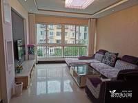 出售人民广场旁2室2厅1卫90平米30.8万住宅