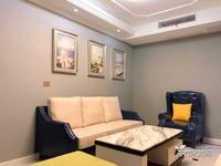 大润发商圈 海亮国际精装三房 现代风格宽阔客厅 拎包入住