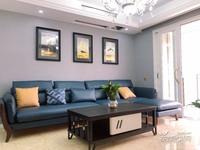 万达商圈 香缇漫城现代风格精装三房 超大阳台全中庭 全屋格力空调