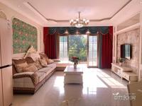 60平超大客厅 20平大阳台享受早晨的第一缕阳光 全中庭绿植养眼感受清新空气