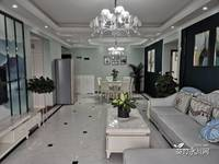 出售人民广场全新欧式豪华装修3室2厅2卫130平米65.7万住宅