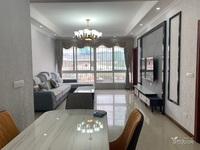 永川新区,兴龙湖高铁站旁,和顺人家现代风格精装三房,带家具家电,急售
