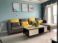金科品质三房 一流物业 优美小区环境 享受高品质生活