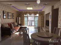 出售万达旁3转盘3室2厅2卫135平米61.8万住宅