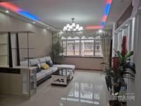 价格美丽哟 首付10多万 出售人民广场旁精装修3室2厅1卫100平米37万住宅