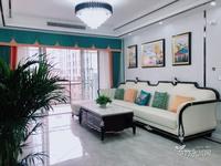 兴龙湖双学位 现代轻奢豪装洋房 全屋中央空调 实木家具地板 名牌电器