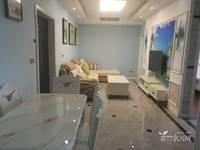 出售一转盘大润发超市楼上海亮国际广场3室2厅1卫85平米43.8万住宅