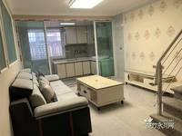 出售永川五洲城3室2厅2卫71平米38万住宅