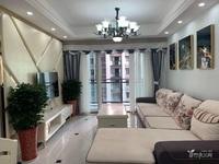 万达商圈房,金科品质小区,全新精装3房2卫,低价急售