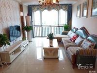 兴龙湖一号欧式精装三房双卫 全中庭 乳胶沙发
