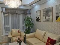 兴龙湖双学位 凌云阁精装三房 现代轻奢拎包入住 给你一个温馨的家