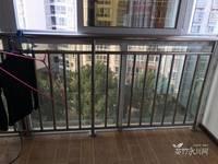 出租伟豪创世纪1室1厅1卫45平米800元/月住宅