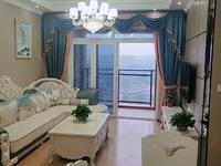 万达广场旁品质小区凰城华府全新精装三室两厅无营业税出售