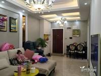 出售利安凰城华府2室2厅1卫67平米49.8万住宅