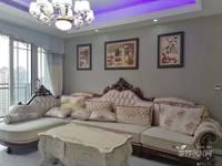 出售华茂国际中心3室2厅2卫120平米73.8万住宅