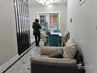 出售城市铭人3室2厅2卫128平米81万住宅