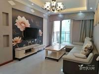 出售桂山 学府铭城3室2厅2卫110平米63万住宅