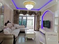 出售嘉和圣托里尼3室2厅2卫128平米69万住宅
