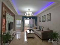 出售江鸿枫桥郡3室2厅2卫128平米70万住宅