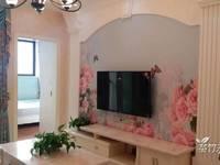 出售金科阳光小镇2室2厅1卫75平米50.8万住宅