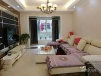 出售置铖御府3室2厅2卫110平米98万住宅