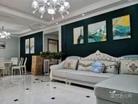 出售天居八号3室2厅2卫150平米72.8万住宅