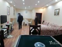 出售昌州城市花园3室2厅2卫128平米38万住宅