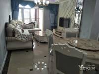 出售华茂国际中心3室2厅1卫98平米68万住宅
