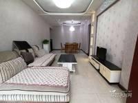 出售伟豪创世纪2室2厅1卫86平米46.8万住宅