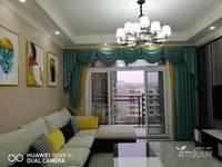 出售乾丰紫园2室2厅1卫77平米48.8万住宅