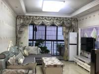 出售港九香山屿3室2厅1卫98平米55万住宅