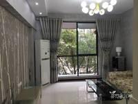 出售兴龙湖旁住家精装2室2厅1卫78平米42.8万住宅