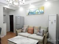 兴龙湖畔金科,品质小区,精装两房,采光通透