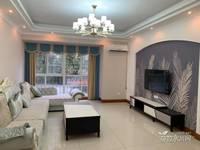 出售金域蓝湾精装大3室2厅2卫112平米66.8万住宅