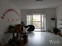 出租永川万达广场132平米1800元/月写字楼