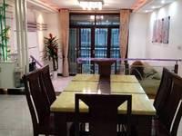 出售学林锦苑3室2厅2卫119.17平米面议住宅