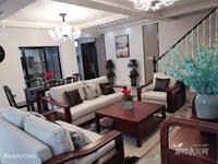 世外桃源精品新中式跃层洋房 全屋中央空调 4房3卫 浪莎实木家具 享受高品质生活