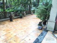 万达广场旁,巴塞罗那花园洋房,全中庭住家豪装5房带双花园,急售