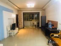 出售中山佳苑3室2厅1卫102平米住宅