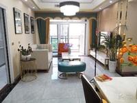 万达商圈品质小区,凰城华府现代风格精装三房,全中庭,急售