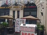 出租华茂国际中心149平米8880元/月商铺
