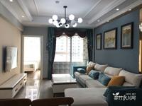 兴龙湖畔,香缇时光全新现代风格精致4房2卫,超 低价急售