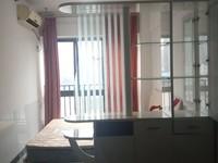 人民广场华创45平米中等装修一年起租季度支付便宜急租才800一月