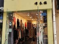 出售华创渝西新天地26平米59.8万商铺