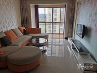 出售荣华名都2室2厅1卫84平米45.6万住宅