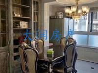 出售永川万达广场3室2厅2卫120平米120万住宅
