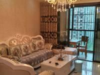 出售上海城3室2厅2卫108平米70万住宅